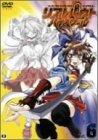 SAMURAI GIRL リアルバウトハイスクール Vol.6 [DVD]