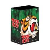 タイガーマスク BOX2 [DVD]