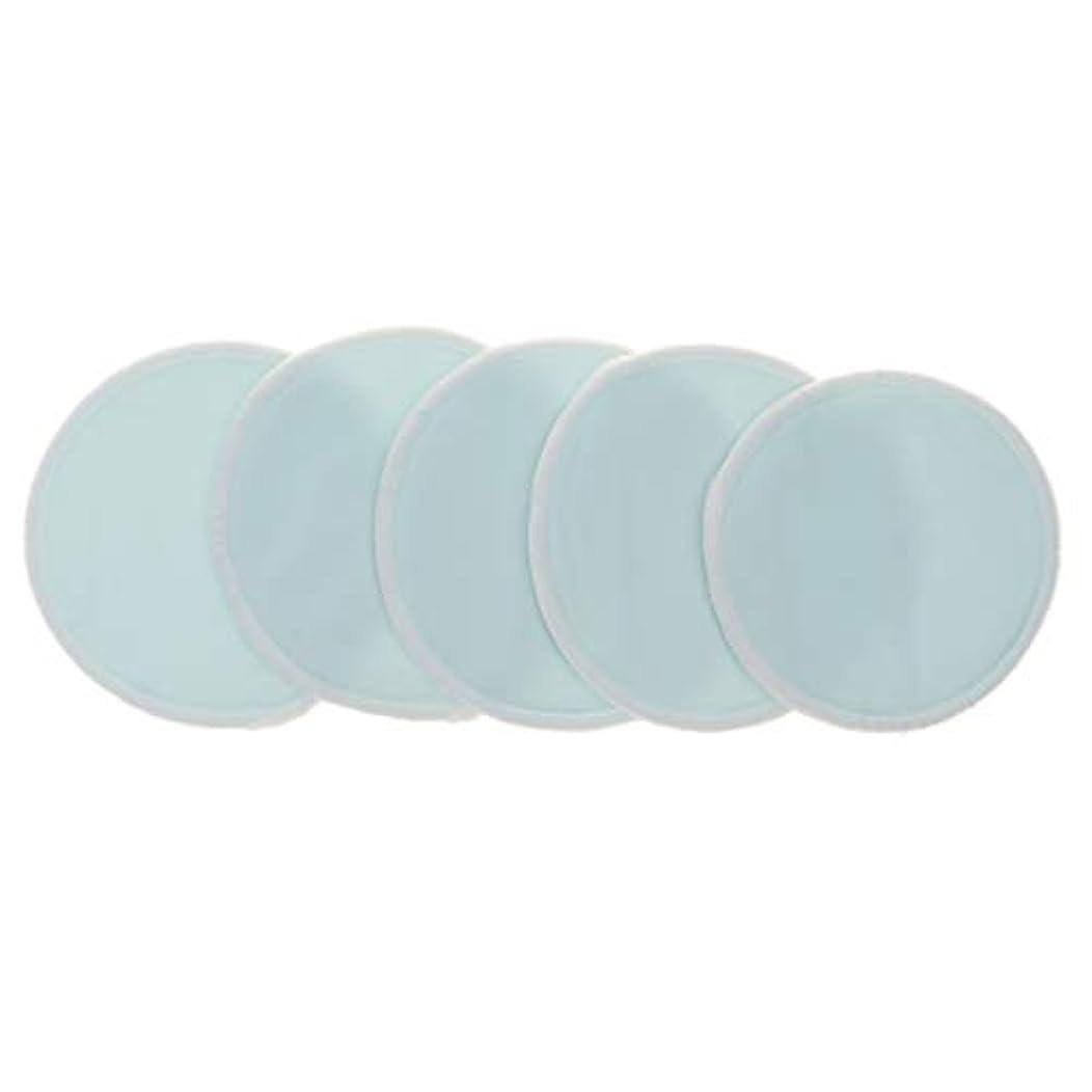 ぼんやりした実行する余分なKESOTO 全5色 胸パッド クレンジングシート メイクアップ 竹繊維 12cm 洗える 再使用可 実用的 5個入 - 青