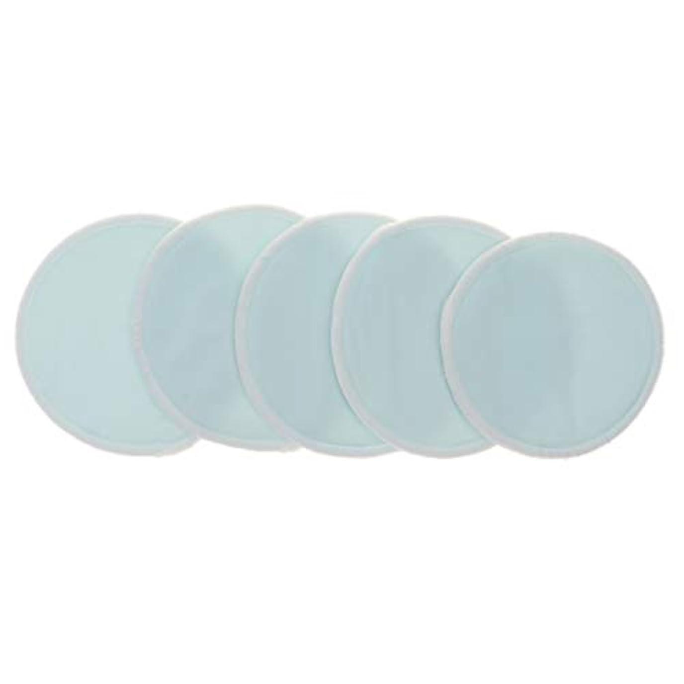 失業ふつうしおれた全5色 胸パッド クレンジングシート メイクアップ 竹繊維 12cm 洗える 再使用可 実用的 5個入 - 青