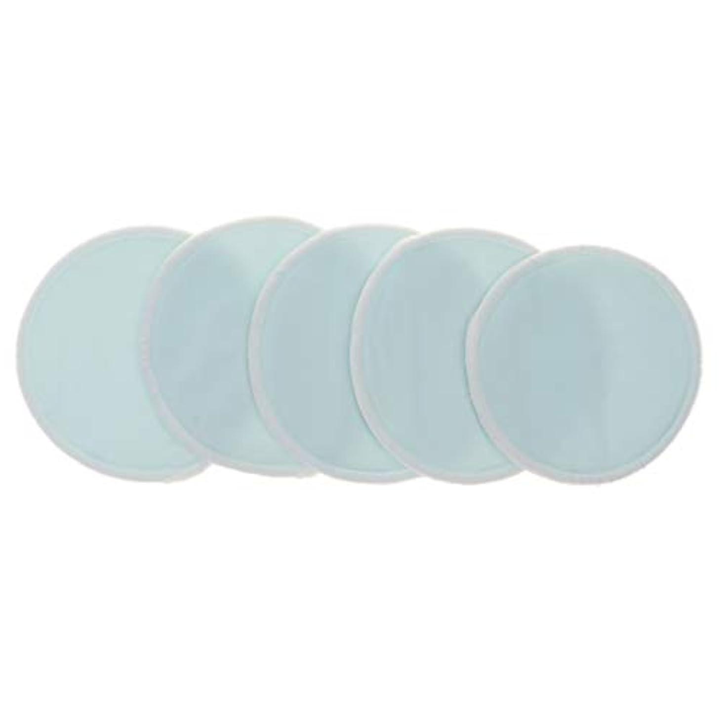 基本的なグロー送料全5色 胸パッド クレンジングシート メイクアップ 竹繊維 12cm 洗える 再使用可 実用的 5個入 - 青