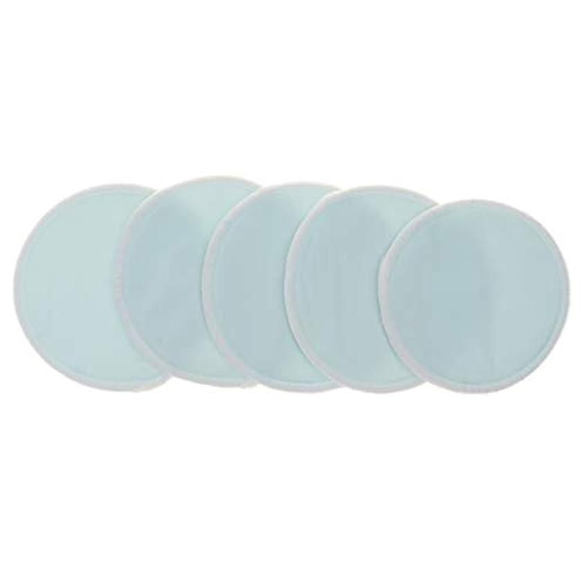 思想恨み顔料KESOTO 全5色 胸パッド クレンジングシート メイクアップ 竹繊維 12cm 洗える 再使用可 実用的 5個入 - 青