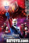 Ultraman Zero: The Revenge Of Belial (Blu-ray Version)