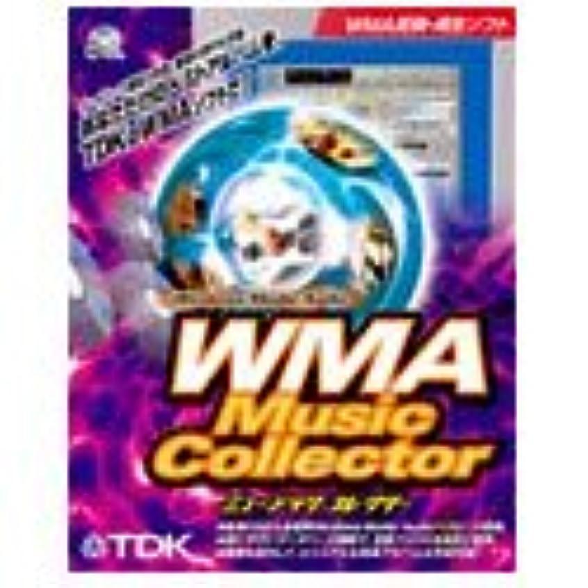 悪因子リーフレットのぞき穴WMA Music Collector