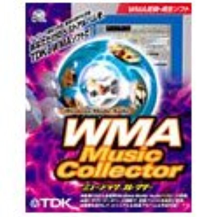 WMA Music Collector