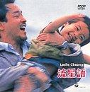 流星~THE KID~ [DVD]