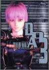 デッド・オア・アライブ3ガイドブック (ファミ通Xbox)