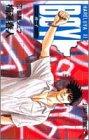 Boy 30―Hareluya 2 暗黒シェフ (ジャンプコミックス)