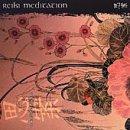 Meditations: Reiki Meditation