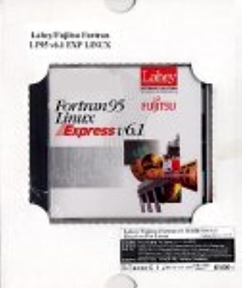 耕す法律記念碑Lehey/Fujitsu Fortran 95 英語版 Ver6.1 Express for Linux