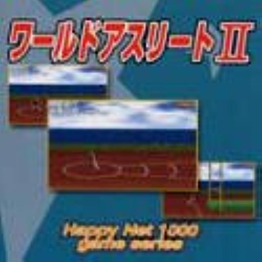 アナロジーカップル名詞Happy Net 1000 ワールドアスリート 2