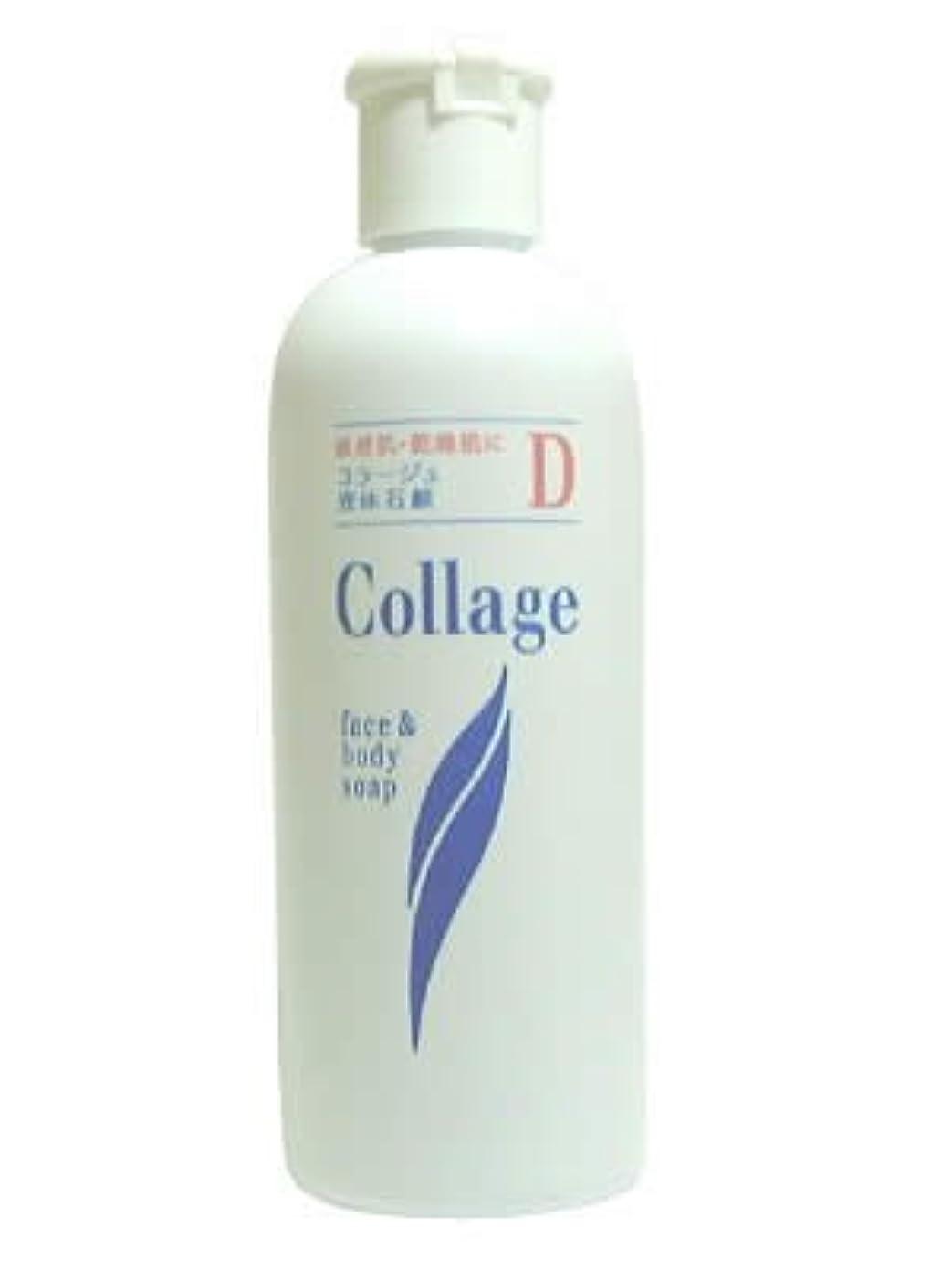データベース効能あるホットコラージュ D液体石鹸 200mL