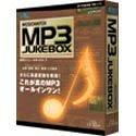 MUSICMATCH MP3 Jukebox 7