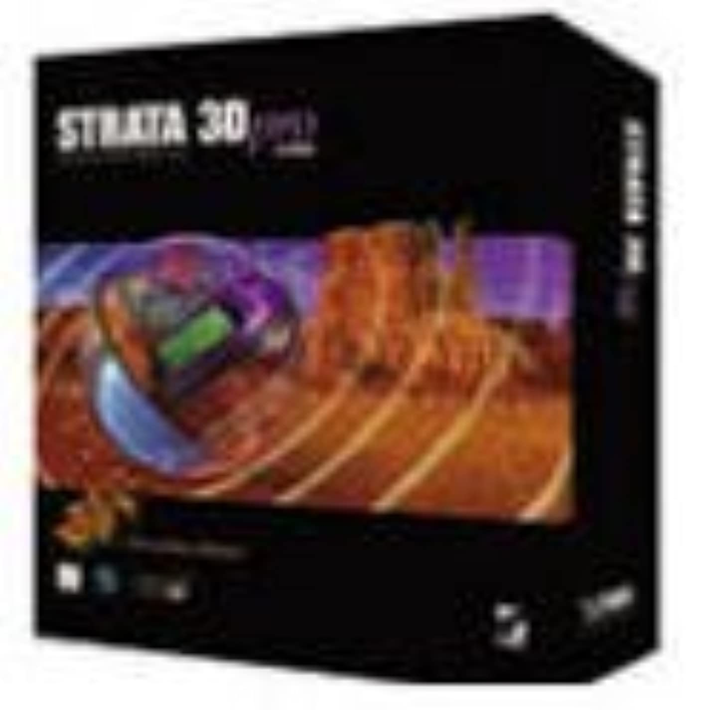 驚くべきインシュレータ有限Strata 3D pro 3.8 日本語版 Macintosh版