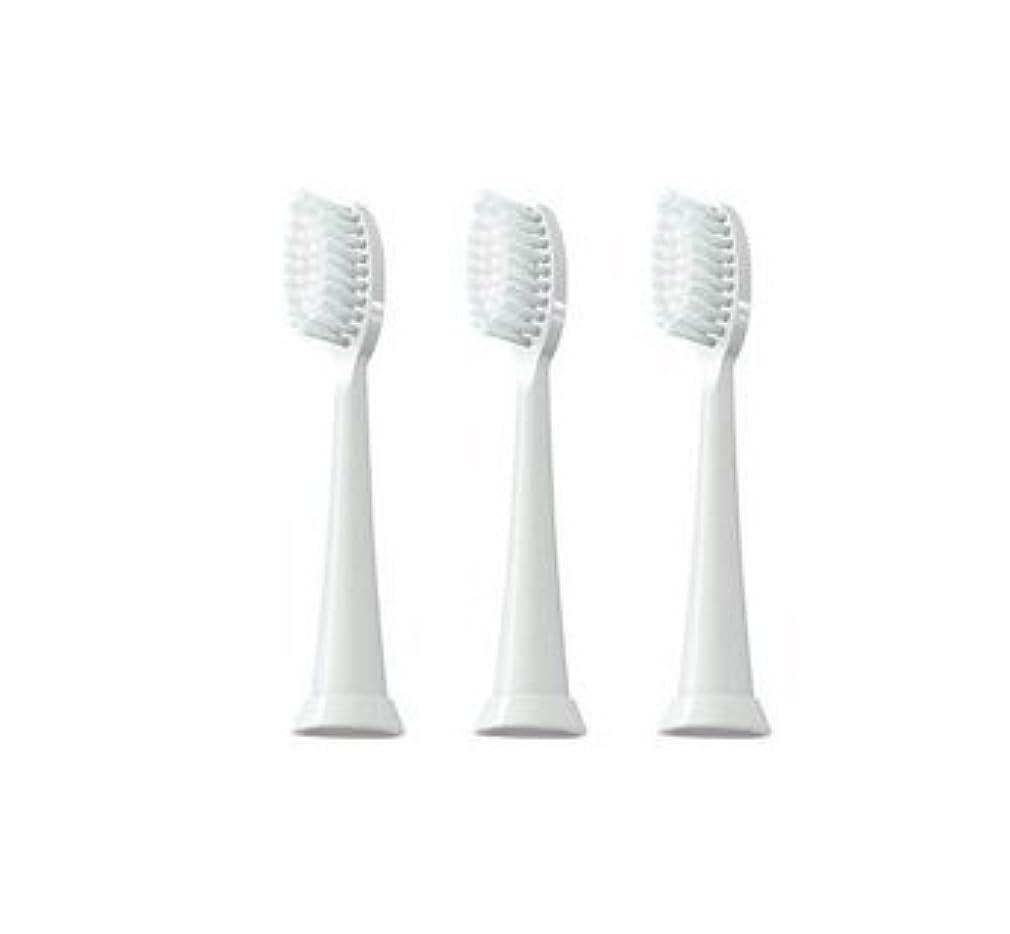 モード宇宙飛行士パックTAO Clean 電動歯ブラシ用【替えブラシ 3本セット】(ホワイト)通常はメール便にて発送します。