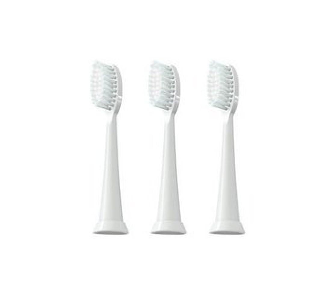 瞳事前そのようなTAO Clean 電動歯ブラシ用【替えブラシ 3本セット】(ホワイト)通常はメール便にて発送します。