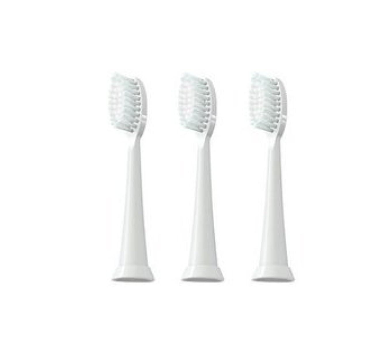 禁止ステーキ無秩序TAO Clean 電動歯ブラシ用【替えブラシ 3本セット】(ホワイト)通常はメール便にて発送します。