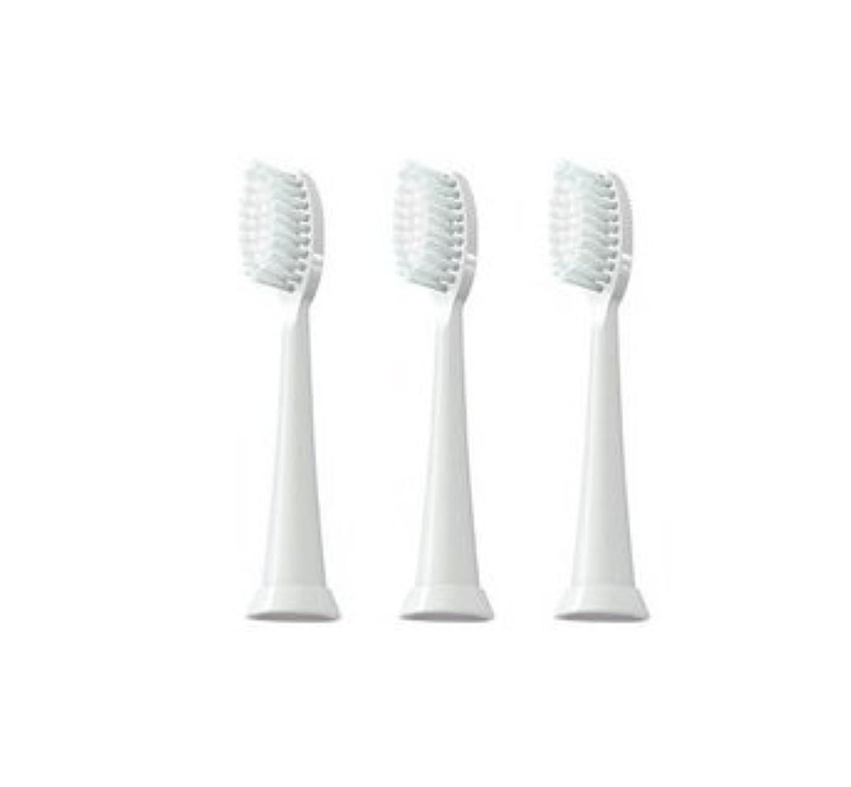 知覚的光上TAO Clean 電動歯ブラシ用【替えブラシ 3本セット】(ホワイト)通常はメール便にて発送します。