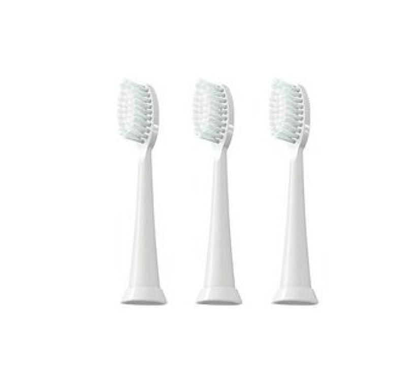 十分なアルバム幸福TAO Clean 電動歯ブラシ用【替えブラシ 3本セット】(ホワイト)通常はメール便にて発送します。