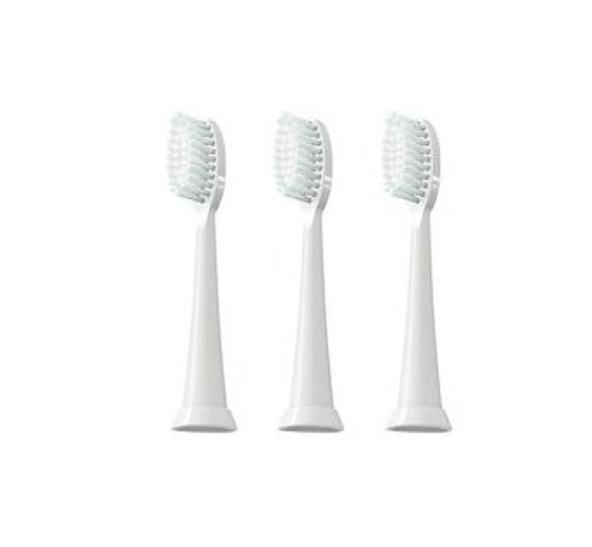 自治獲物株式会社TAO Clean 電動歯ブラシ用【替えブラシ 3本セット】(ホワイト)通常はメール便にて発送します。