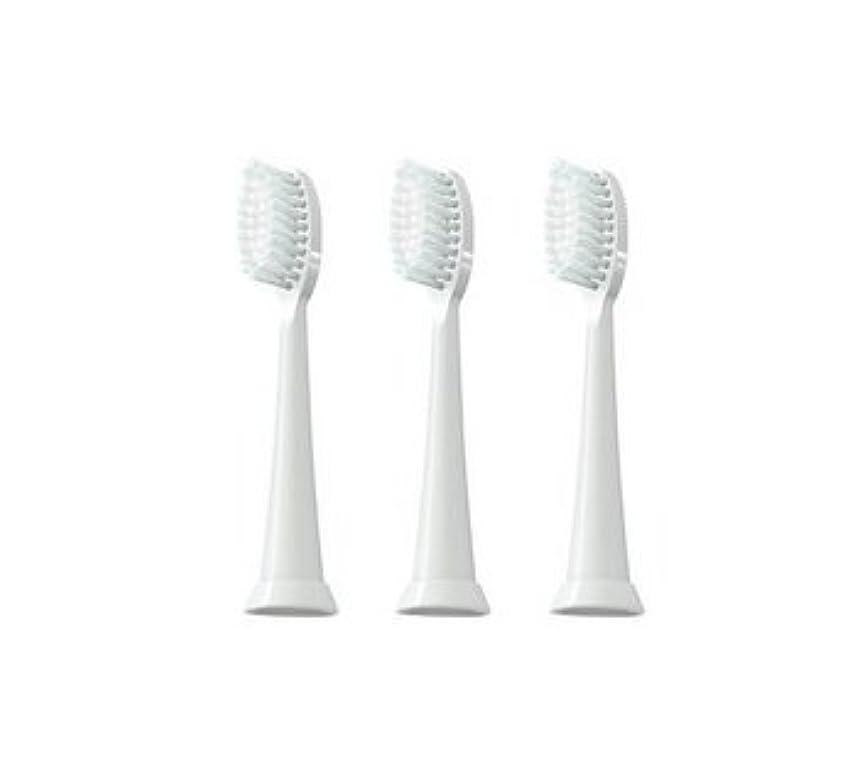 結婚する私たち自身責めTAO Clean 電動歯ブラシ用【替えブラシ 3本セット】(ホワイト)通常はメール便にて発送します。