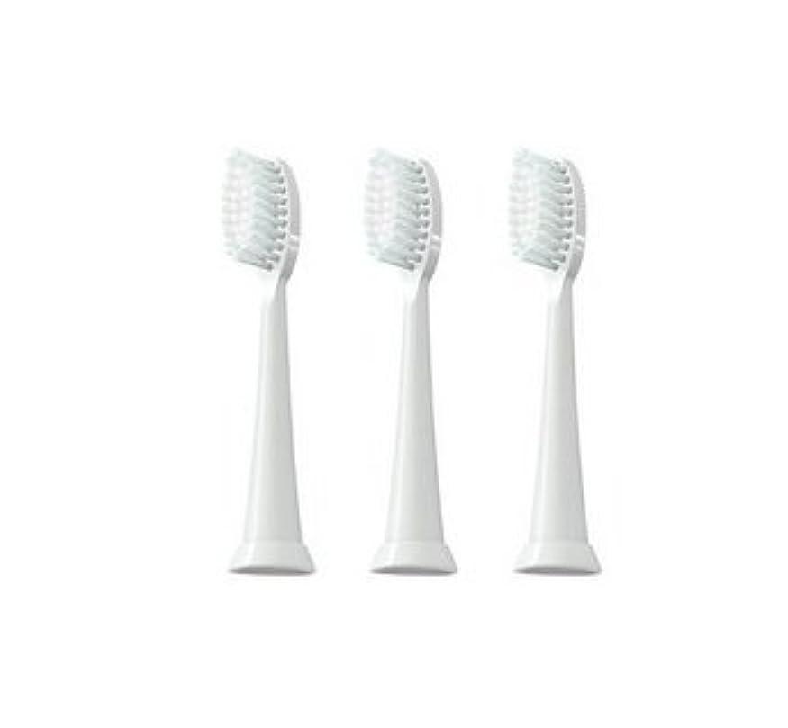 ブランド名ゴネリルセールTAO Clean 電動歯ブラシ用【替えブラシ 3本セット】(ホワイト)通常はメール便にて発送します。