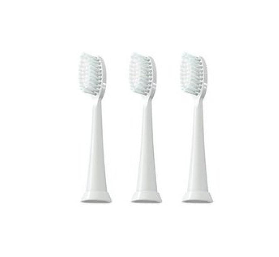 好ましい怠感期待するTAO Clean 電動歯ブラシ用【替えブラシ 3本セット】(ホワイト)通常はメール便にて発送します。
