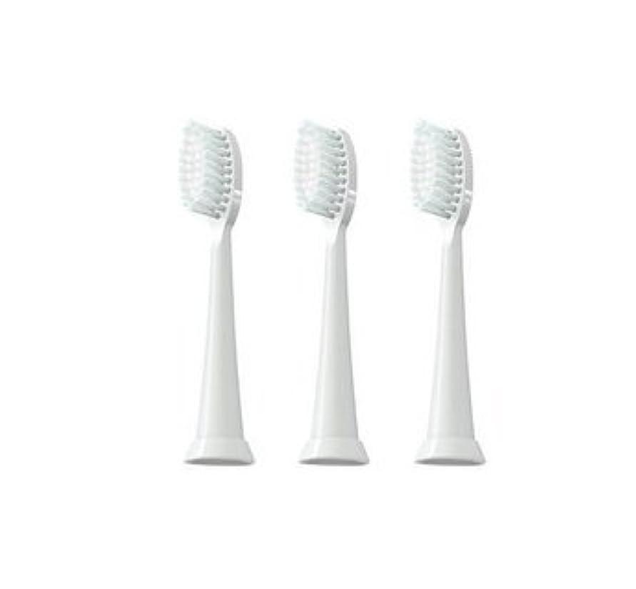 相続人パズルブラシTAO Clean 電動歯ブラシ用【替えブラシ 3本セット】(ホワイト)通常はメール便にて発送します。