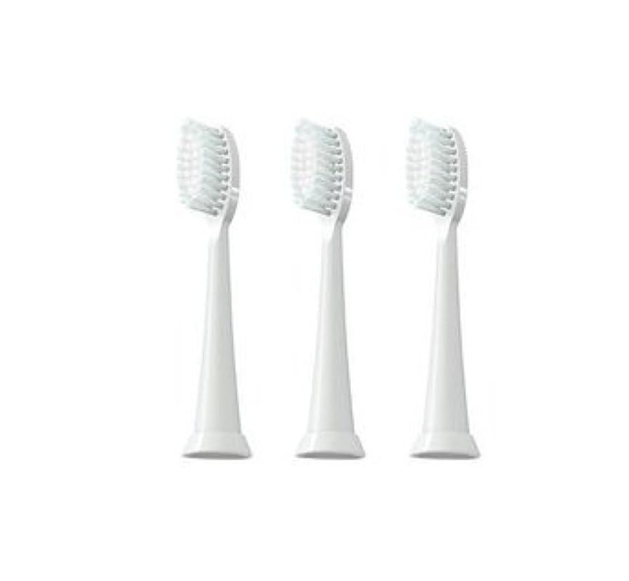 小麦溶けたパーティーTAO Clean 電動歯ブラシ用【替えブラシ 3本セット】(ホワイト)通常はメール便にて発送します。