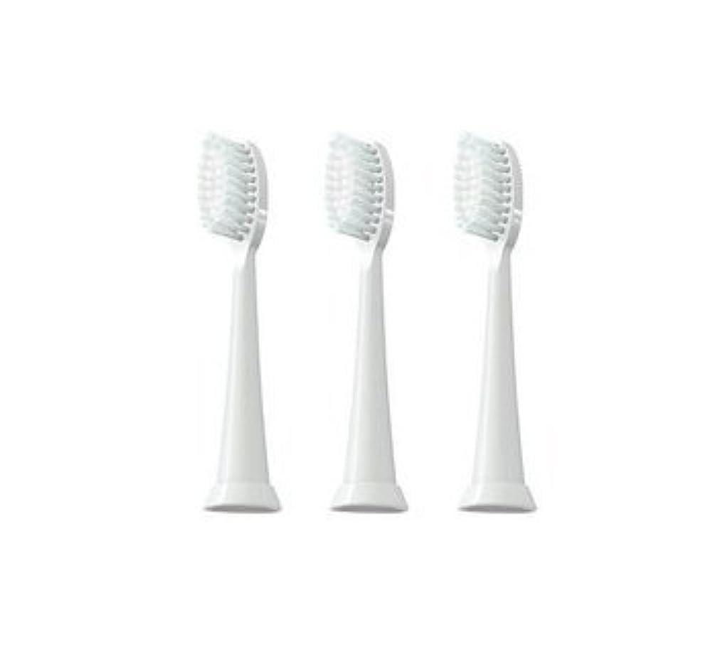 どっちでも社会主義ディレクターTAO Clean 電動歯ブラシ用【替えブラシ 3本セット】(ホワイト)通常はメール便にて発送します。
