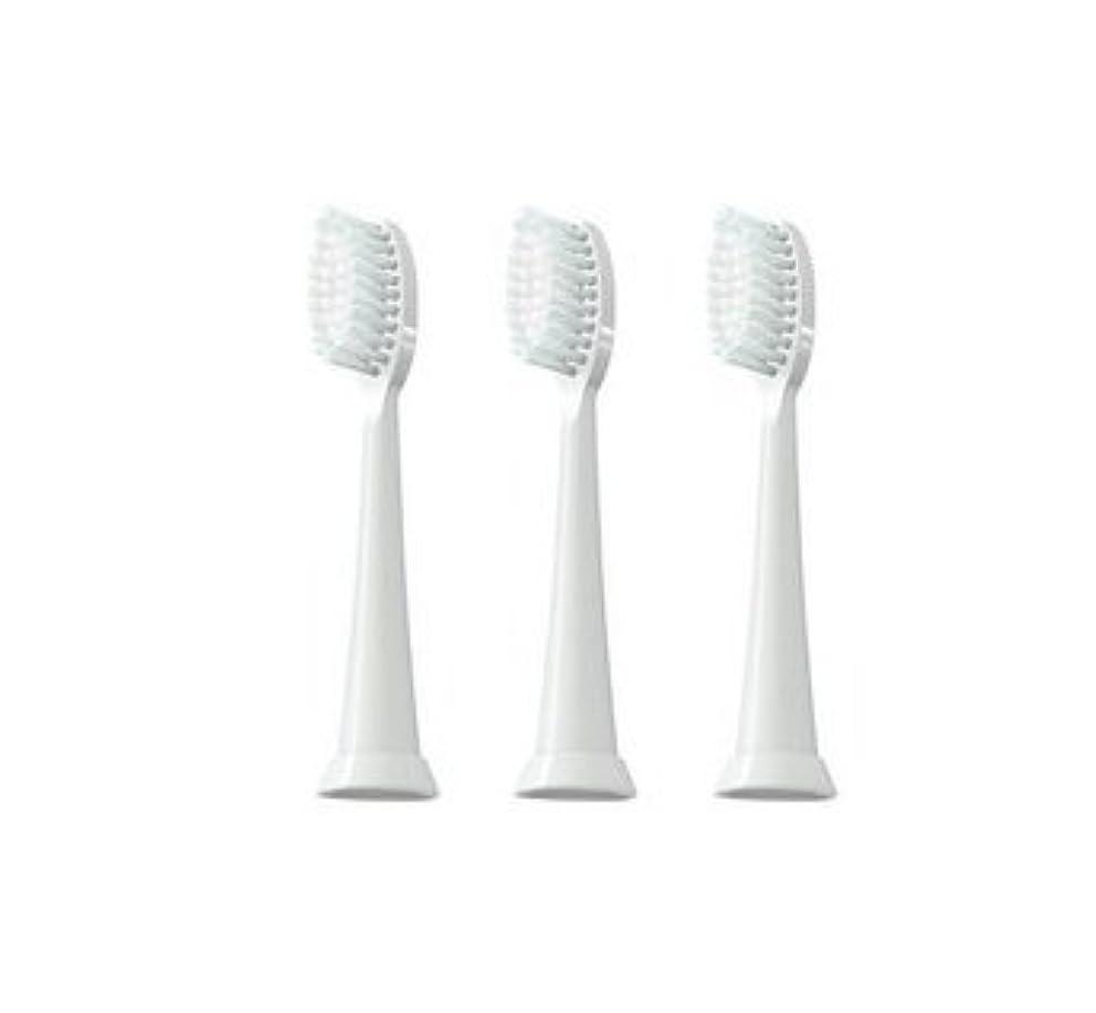 倒産コイン解き明かすTAO Clean 電動歯ブラシ用【替えブラシ 3本セット】(ホワイト)通常はメール便にて発送します。