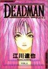 Deadman 1 (SCオールマン)の詳細を見る
