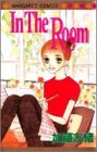 IN THE ROOM / 加藤 友緒 のシリーズ情報を見る