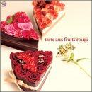 "flower patissier series"" TARTE AUX FRUITS ROUGE"" ユーチューブ 音楽 試聴"
