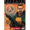 ハーフライフ ゲーム・オブ・ザ・イヤー・エディション 日本語マニュアル付き英語版 廉価版