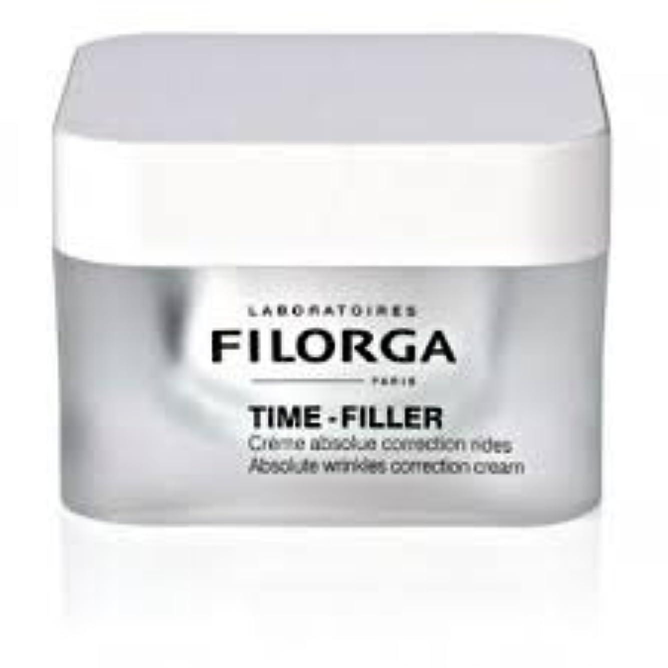 誰も飲食店ベースフィロルガ[FILORGA]タイム フィラー 50ML TIME FILLER 50ML [海外直送品] [並行輸入品]