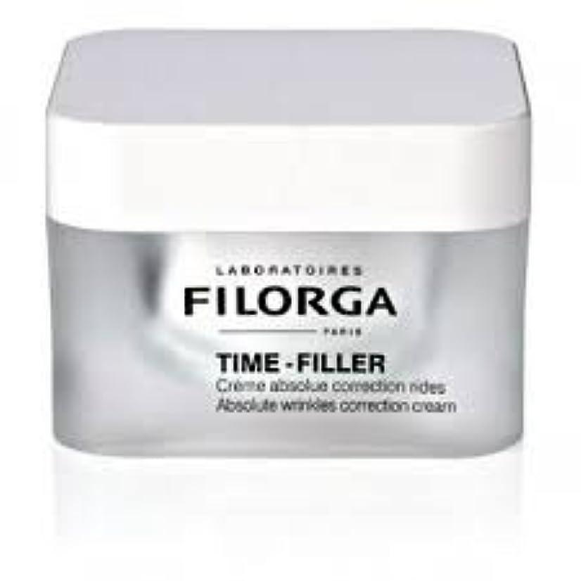 フィロルガ[FILORGA]タイム フィラー 50ML TIME FILLER 50ML [海外直送品] [並行輸入品]