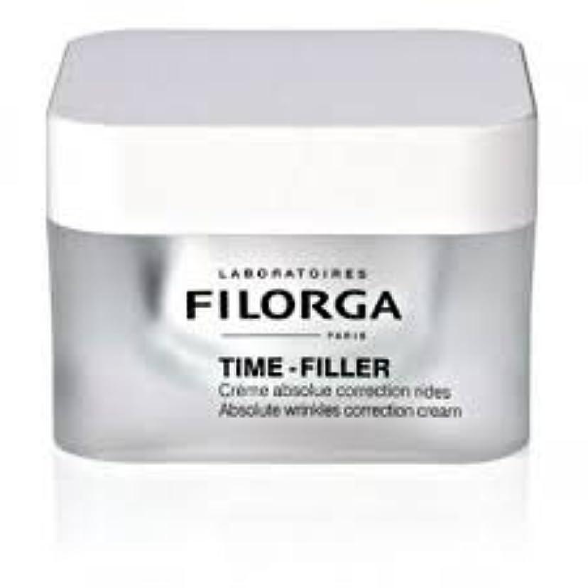 留まる揺れる原告フィロルガ[FILORGA]タイム フィラー 50ML TIME FILLER 50ML [海外直送品] [並行輸入品]