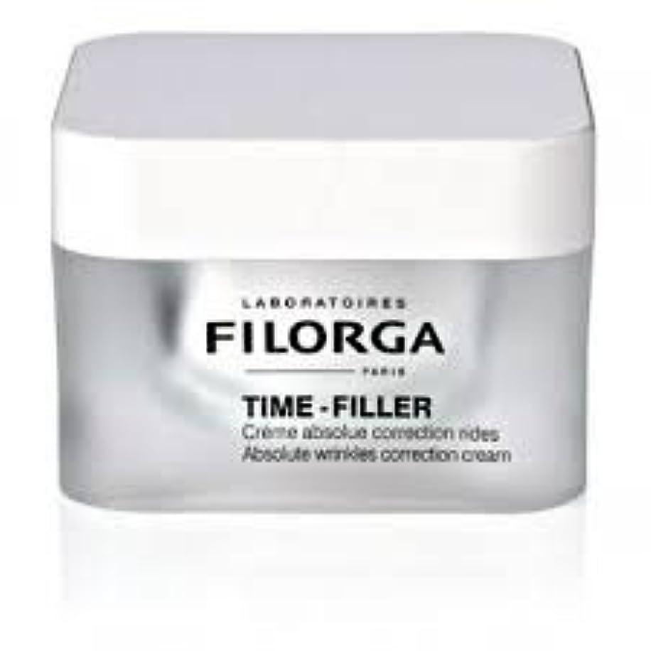 余計な売り手毛皮フィロルガ[FILORGA]タイム フィラー 50ML TIME FILLER 50ML [海外直送品] [並行輸入品]