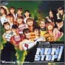 """モーニング娘。 CONCERT TOUR 2003 春 """"NON STOP!"""" [DVD]"""