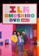 エレ片 OMOSHIRO DVDの詳細を見る