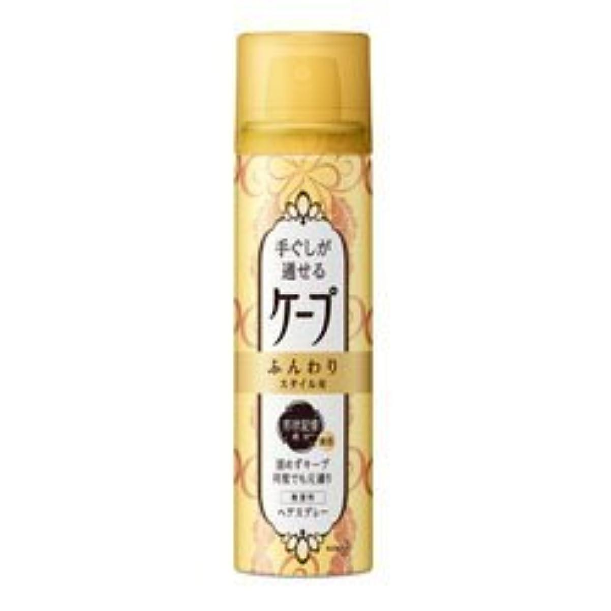 粘土薬用提供する【花王】手ぐしが通せるケープ ふんわりスタイル用 無香料 42g ×5個セット