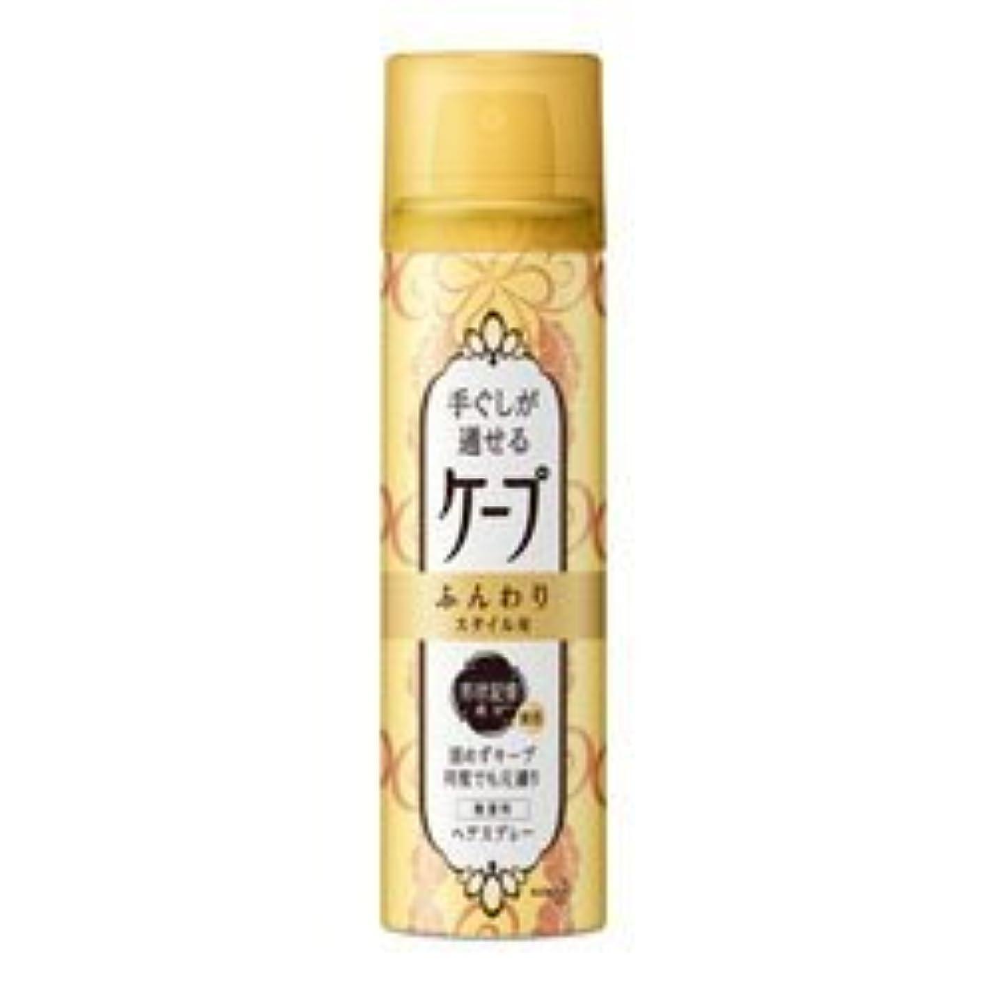 【花王】手ぐしが通せるケープ ふんわりスタイル用 無香料 42g ×5個セット