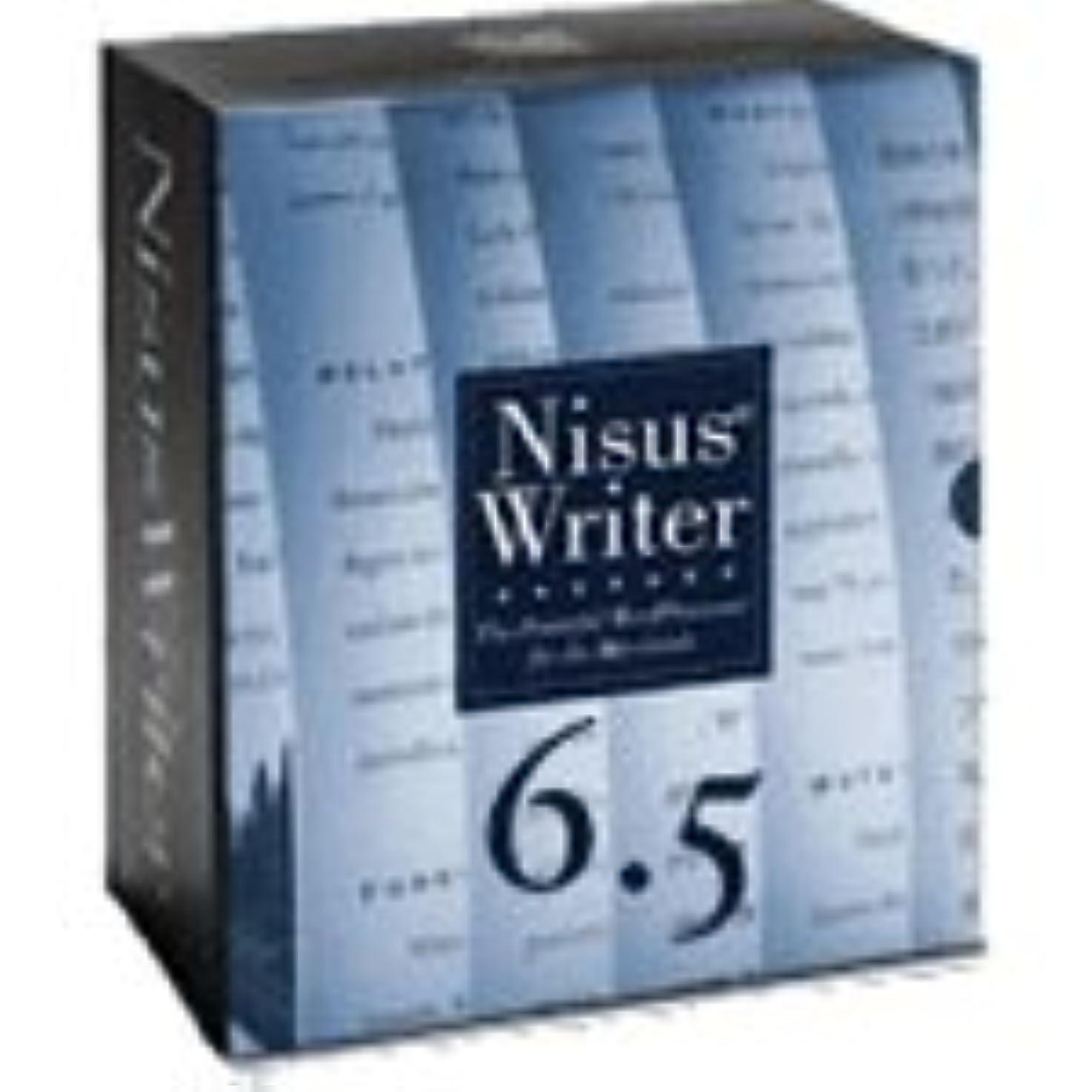 有害正当な状Nisus Writer 6.5J
