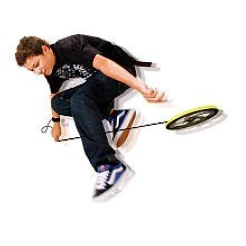 Banazi Yo-Be Flying Disk - Hottest Toy of the season [並行輸入品]