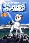 ジャングル大帝(新) DVD-BOX 1 画像