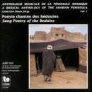 Musical Anthology of Arabian Peninsula 1
