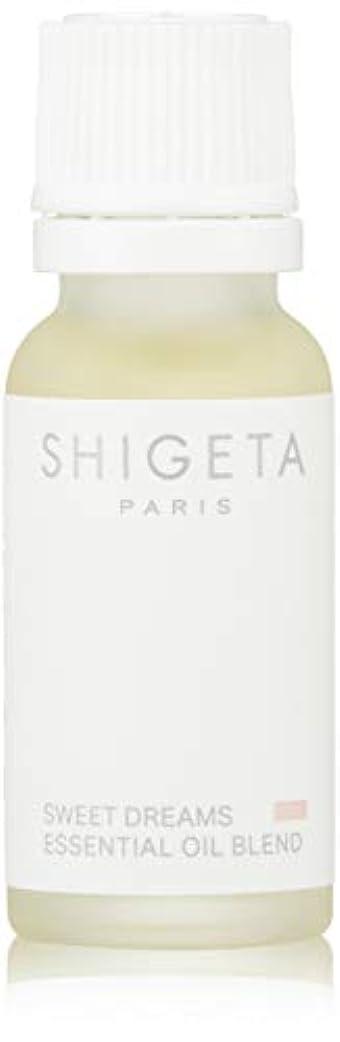 下品投げ捨てる探検SHIGETA(シゲタ) スウィートドリーム 15ml
