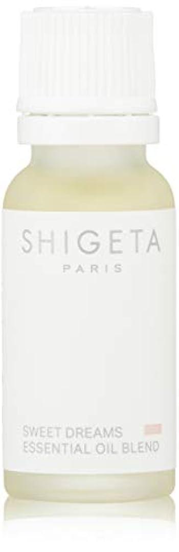 冷ややかな深く深くSHIGETA(シゲタ) スウィートドリーム 15ml