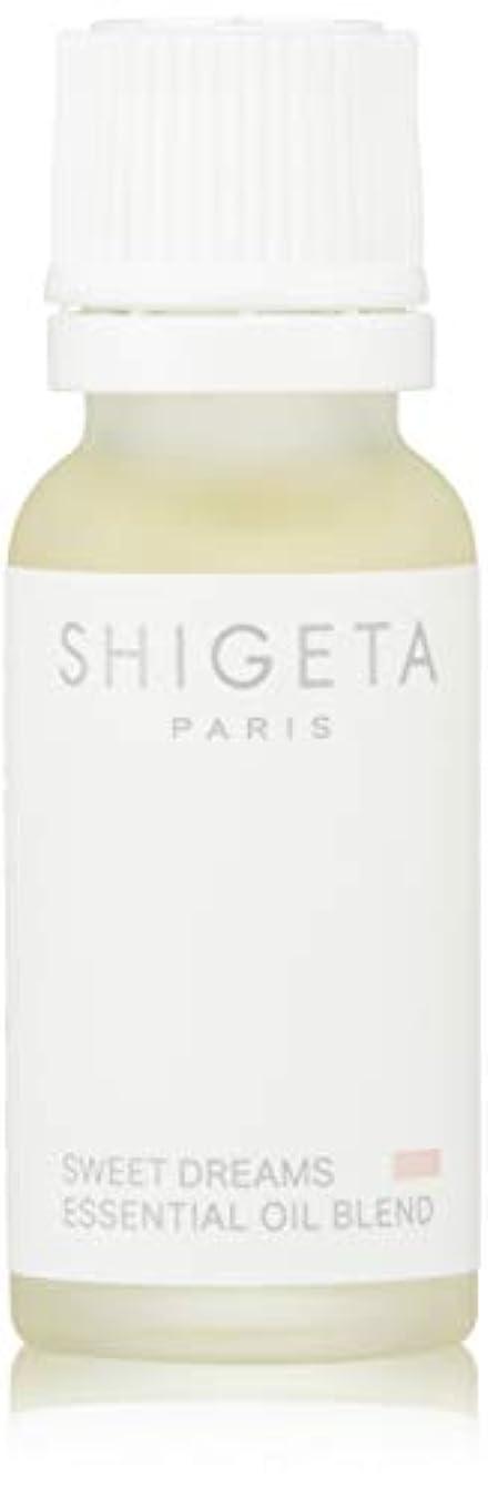 いらいらする改善申請者SHIGETA(シゲタ) スウィートドリーム 15ml